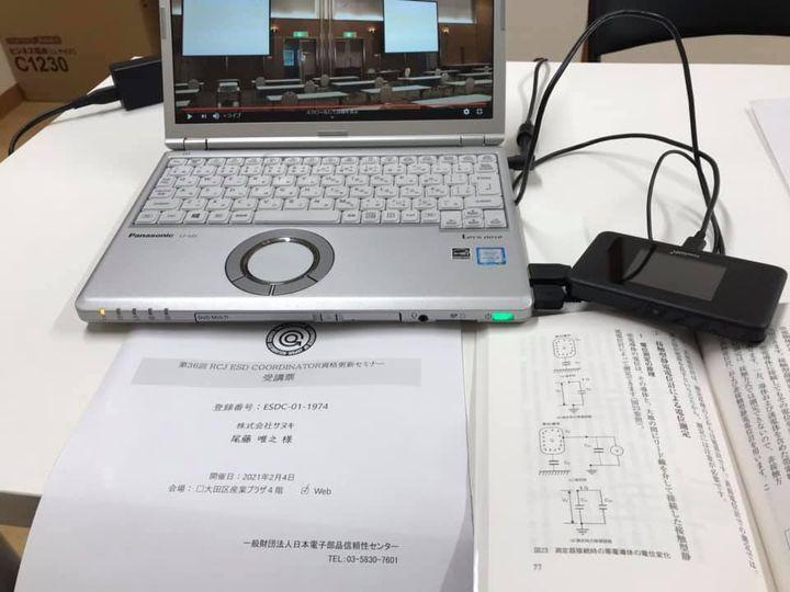 三年に一度の静電気関連の資格更新セミナー「第36回RCJ ESDコーディネータ資格更新セミナー」