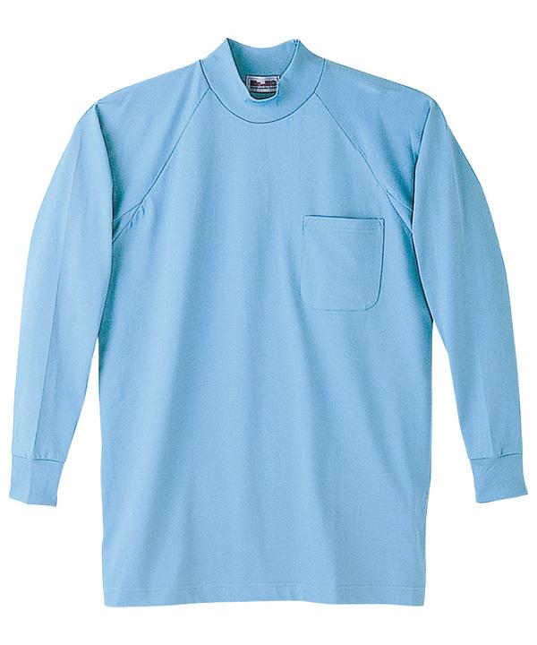 長袖ハイネックシャツ