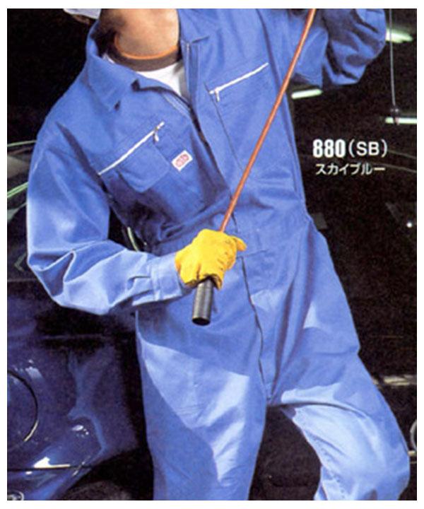 au880の詳細、ご注文はこちら