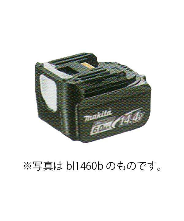 bl1460bの詳細、ご注文はこちら
