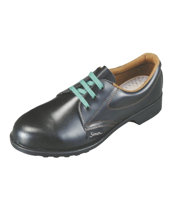 耐電靴(耐電作業靴)sifd11m