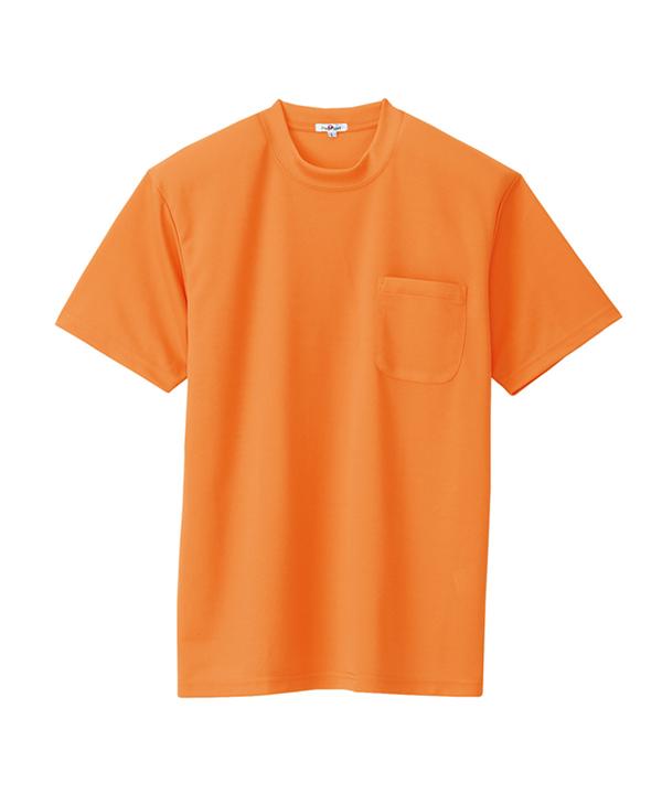 063オレンジ