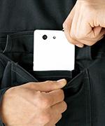 携帯電話収納ポケット(75200、75204)
