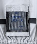 保冷剤用メッシュポケット(suku91450)