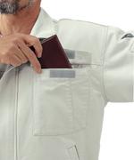 左胸に便利なポケット付(xe2000)