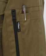 左袖ポケットペン差し付き。<br>(xe2014、xe2013)